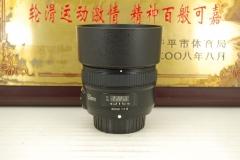 98新 尼康口 永诺 50mm F1.8N 单反镜头 大光圈定焦人像头 性价比高