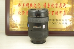 索尼 24-70 F2.8 ZA ZEISS 镜皇 单反镜头 全画幅 恒圈标头