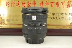 佳能口 适马 10-20 F4-5.6 DC HSM 非全幅超广角 单反镜头
