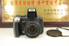 Canon/佳能 PowerShot S5 IS 数码长焦相机 翻转屏带防抖家用便携