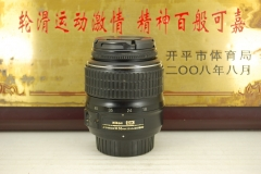 尼康 18-55 F3.5-5.6G II ED 单反镜头 非全幅标配挂机头性价比高