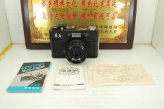 东方 S4-35 135胶片机械 单反相机 带 50mm F2.8 镜头 有皮套