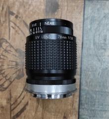 Universe Optics 78/3.8 紫外镜头