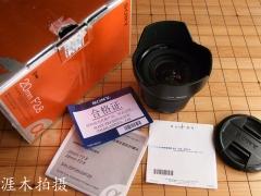 索尼20 2.8 A口广角全幅自动镜头