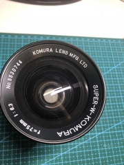 super-w-komura 75mm F6.3