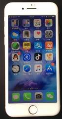 国行在保三网4G的256Giphone8