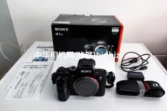 广州出一手自用 Sony 索尼 a7r2 a7rm2 国行 包装齐全