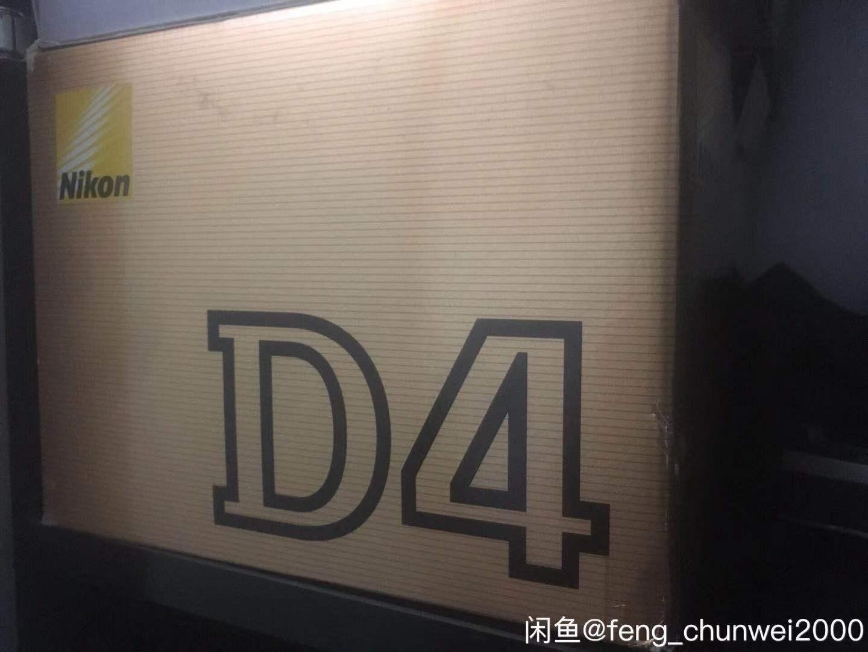 90新尼康专业d4