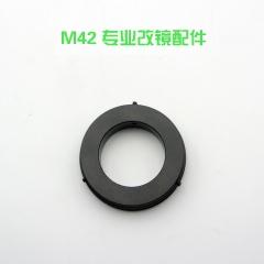 专业改镜半成品:外M42 内φ25mm 厚8mm 改镜配件 改口环 带紧固螺丝