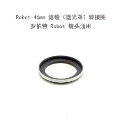 罗伯特  Robot 镜头专用滤镜(遮光罩)转接圈 转接环