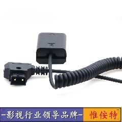 安东V口电池B口转索尼A9 A7A73 A7S2 A7R3 NP-FW50外接电源适配器