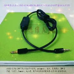 通用智能手机直播录音转接线 无线采访录音话筒转手机录音转接线