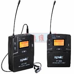 ZPMIC苹果安卓相机无线小蜜蜂采访话筒 无线同期录音麦克风话筒