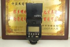 佳能 550EX 闪光灯 专业 外置机顶灯 TTL自动 支持无线同步闪光