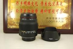98新尼康口 适马 18-200 F3.5-6.3 II OS HSM 单反镜头二代防抖